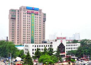 恭贺河北省保定市第二医院(南院)加盟《天使宝贝》项目