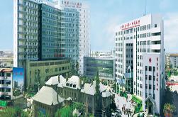 恭贺河南省商丘市第一人民医院加盟《天使宝贝》项目