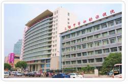恭贺江苏省徐州市妇幼保健院加盟《天使宝贝》项目