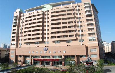 江苏省常州市妇幼保健院(手术室)